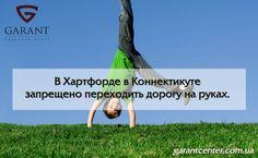 #закон #пцгарант #кривойрогюристы #кривойрог