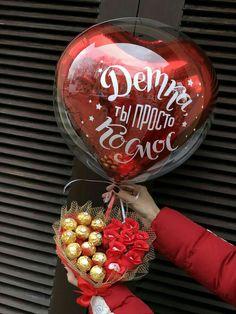 Valentine Gift Baskets, Valentine's Day Gift Baskets, Valentine Crafts, Gift Bouquet, Candy Bouquet, Balloon Flowers, Balloon Bouquet, Birthday Balloon Decorations, Birthday Balloons