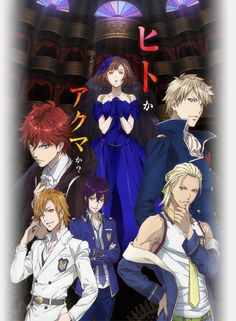 "Crunchyroll - VIDEO: A Musical Introduction to ""Dance With Devils"" Bishonen Anime"