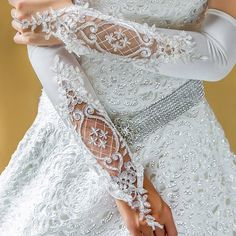 Long Lace Wedding Gloves  Bridal White Gloves by LalaceSupplies, $32.00