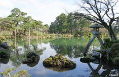 """On connaissait 日本三景 """"les trois vues les plus célèbres du Japon"""" (Itsukushima, Amanohashidate et Matsushima) mais il existe également 日本三名園 """"les trois jardins les plus célèbres du Japon"""" : Kairaku-en à Mito dans la... Kanazawa, Ishikawa, Nihon, Aquarium, Japan, Copyright, Gardens, Public Garden, Travel"""