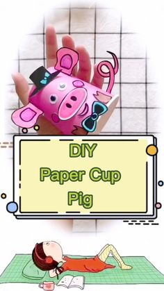 Pig Crafts, Diy And Crafts, Crafts For Kids, Diy Paper, Paper Crafts, Art Projects, Projects To Try, Kids Poems, Diy Toys