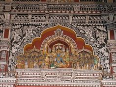Thanjavur palace   Beautiful Talks