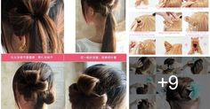 Inspirations from the country of cherry blossoms that is how the Japanese women wear a hairdo pictures) Women Wear, Cherry Blossoms, Pictures, Inspiration, Beauty, Country, Flower, Japanese Haircut, Haircuts