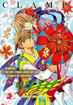 Tsubasa WoRLD CHRoNiCLE - Nirai Kanai-hen - vol 2 ch 8 Page 1 | Batoto!