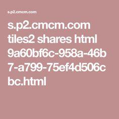 s.p2.cmcm.com tiles2 shares html 9a60bf6c-958a-46b7-a799-75ef4d506cbc.html