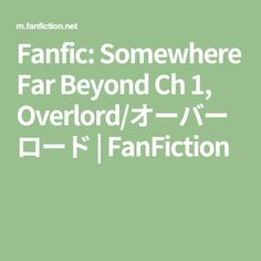 Fanfic: Somewhere Far Beyond Ch 1, Overlord/オーバーロード | FanFiction Anime Websites, Fanfiction, Math Equations