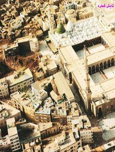 المسجد النبوي قبل توسعة الملك فهر رحمة الله