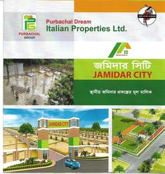 Jamidar City, Purbachal Group