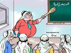كاريكاتير: الديمقراطية
