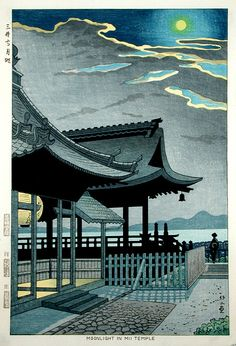 Moonlight in Mii temple, 1948 by Asano Takeji... my favorite ukiyo-e artist