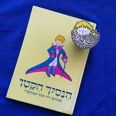 Günaydın.  Gün 12. İbranice: Hanasich Hakatan  Latin alfabesi dışında bir alfabede basılan ilk Küçük Prens kitabıdır.  1952 yılında Am Oved Publishers Ltd. tarafından Tel Aviv'de basıldı.  #kucukprens #küçükprens #hergün1küçükprens #lepetitprince #theittleprince #elprincipito  #opequenoprincipe #derkleineprinz #ilpiccoloprincipe #b612 #koleksiyon #collection #kitap #kitapokuma #exupery #kitapokumak #kitapkurdu #reading  #kucukprensmuze #küçükprensmüzesi #ibranice #hebrew #israil