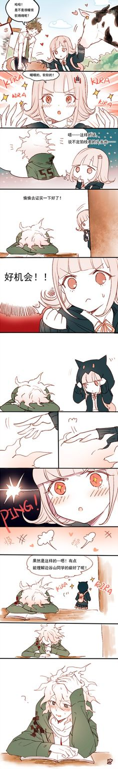 Tbh, I don't really ship Nagito and Chiaki, but this is still cute (I would pet his fluffy hair)