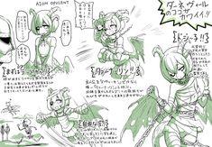 Humanoid Dragon, Skyrim Dragon, Monster Girl Encyclopedia, Dragon Girl, Monster Design, Elder Scrolls, How To Train Your Dragon, Dark Souls, Art Tutorials