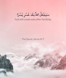 Ease after hardship
