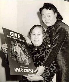 Active since Japan invaded their homeland in 1931, Chinese American women in San Francisco were well organized to lead their communities in WWII. They raised funds for refugees, organized blood drives and collected money for war bonds.  Photo courtesy of San Francisco History Center, San Francisco Public Library
