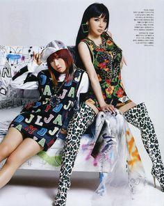 2NE1 | 박봄 공민지 Park Bom Gong Minji/Minzy | Nylon Korea. May 2014 issue Repinned
