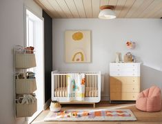 Kate Berry, Chief Creative Officer at Domino, chats about how she leaned on her experience as a mom to design the Crate&Kids collaboration.