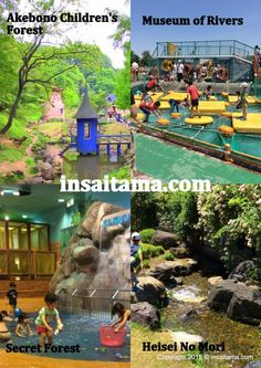 For ideas of places to play with kids in the Saitama and Tokyo areas.