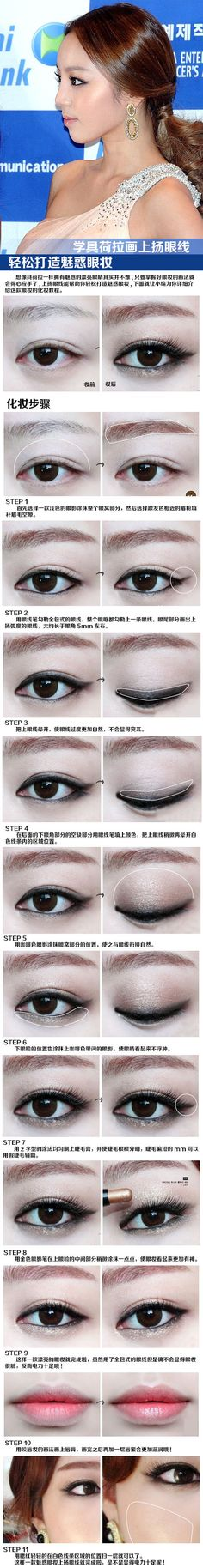 Party Makeup Korean Make Up 16 Trendy Ideas - My best makeup list Asian Make Up, Korean Make Up, Party Make-up, Ideas Party, Party Eyes, Ulzzang, Party Makeup Looks, Asian Eye Makeup, Korean Makeup Tutorials