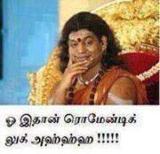 Vadivelu Romantic Look Sariyaka Sonnerkal Man...