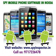 SPY INSPECTOR SOFTWARE: A Boon In Appearance of Spy Software