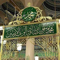 Bahar-e-Durood O Salam: Gumbad-e-Khazra / Masjid-e-Nabawi Mecca Madinah, Mecca Masjid, Al Masjid An Nabawi, Masjid Al Haram, Allah Wallpaper, Islamic Wallpaper, Eid Milad, Islamic Images, Islamic Pictures