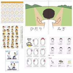 Study, Japanese, Education, Words, Japanese Language, Training, Studying, Educational Illustrations, Learning
