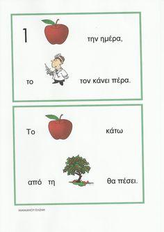 Ελένη Μαμανού: Διατροφή Learn Greek, Healthy Eating, Learning, Words, School, Nutrition, Diet, Play, Eating Healthy
