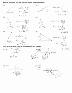 Composite Function Worksheet Answer Key Quiz & Worksheet