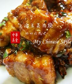Chinatown's Simmered Pork Belly ♥ Shanghai-style