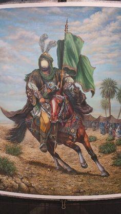 Al imam al Hussin