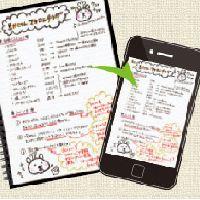 ノートをスマホにデータ化して保存♪「キャンパスバインダースマートリング」を使えばノートも気持ちも整理整頓(*^-^*) - iPhone女史