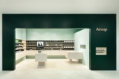 the japanese firm has completed two retail shops for aesop in tokyo and yokohama.
