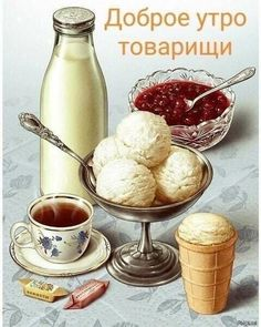 Breakfast Pictures, Aesthetic Drawing, Food Drawing, Cross Paintings, Food Illustrations, Good Morning, Yummy Food, Favorite Recipes, Eat