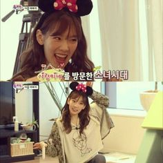 Taeyeon apparition in the Return of Superman