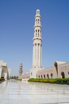 Muscat #Oman  Reiseblog ReiseSpatz
