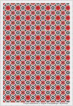 Ukraine, from Iryna Cross Stitch Borders, Cross Stitch Art, Cross Stitch Flowers, Cross Stitch Designs, Cross Stitching, Cross Stitch Patterns, Hand Embroidery Patterns, Quilt Patterns Free, Embroidery Stitches