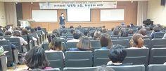 목포교육지원청, 공사립 유치원 학부모 교육 개최