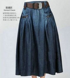 Free Shipping 2017 New Fashion Summer Denim All-match Loose Casual Jeans Skirt Elastic Waist Long Skirts For Women With Belt S-L
