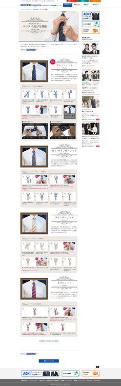 cc9454af39597c 23 件のおすすめ画像(ボード「プレーンノット法でネクタイを上手に結ぶ ...