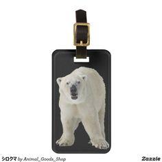 Polar bear tags for luggage