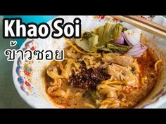 Irresistible Khao Soi (ข้าวซอย) in Chiang Mai - YouTube