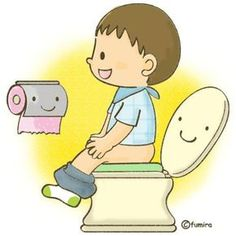 P is for Potty T is for Toilet B is for Bathroom Kindergarten, Autism Activities, Potty Training, Childhood Education, Pre School, Kids And Parenting, Diy For Kids, Clip Art, Classroom