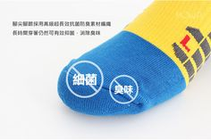 YuFa裕發 抗菌消臭環護足弓1/2運動襪(黃藍),除臭運動襪,除臭襪,男襪 - Howa 好襪購物網