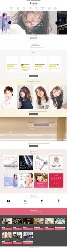 美容室・エステ・レシポンシブWEBデザイン・ WEBサイト・ホームページ・デザイン・ホワイト・ベージュ・ピンク