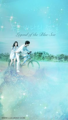 Funny & great drama & ofc there's the sexy Lee Min Ho Legend Of The Blue Sea Kdrama, Legend Of The Seas, Legend Of Blue Sea, Lee Min Ho Legend Of The Blue Sea Wallpaper, Drama Memes, Drama Funny, Hello Movie, Goblin, Lee Min Ho Kdrama