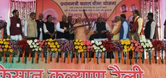 NAMO SURYA PUTRA: Our farmers are pride of our Nation: PM Narendra M...