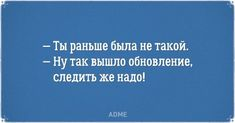 Shopping Humor, Russian Quotes, Wit And Wisdom, Life Is Tough, Have A Laugh, Just Smile, Deep Thoughts, Wise Words, Quotations