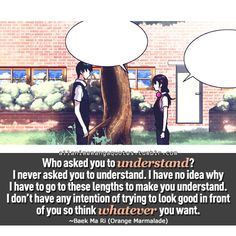 The source of Anime quotes & Manga quotes Manga Quotes, Anime Qoutes, Vincent Valentine, Howls Moving Castle, Final Fantasy, True Quotes, That Look, How To Apply, Make It Yourself